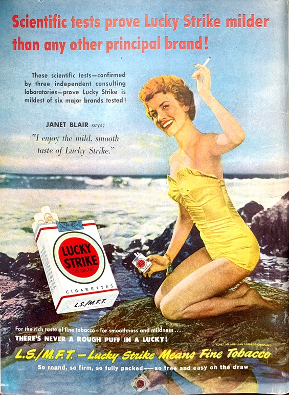Lucky Strike advertisement featuring movie star Janet Blair